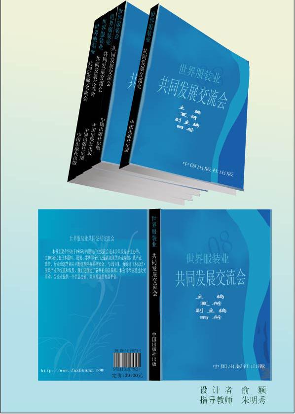 平面设计优秀作品集书籍装帧设计