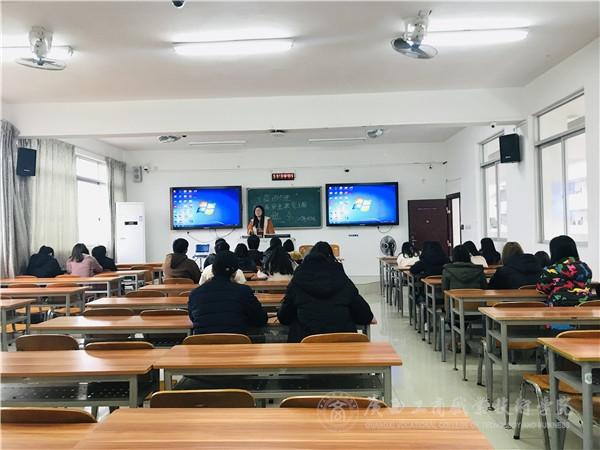 【经管系班级】经管系工商1705班召开假期安全教育主题班会