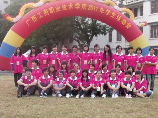 青年志愿者协会活动集