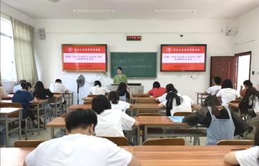 """【团学活动】首期""""青年马克思主义培训工程""""培训班结业考试"""